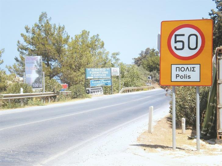 First Step Taken for Construction of Paphos-Polis Highway | Leptos