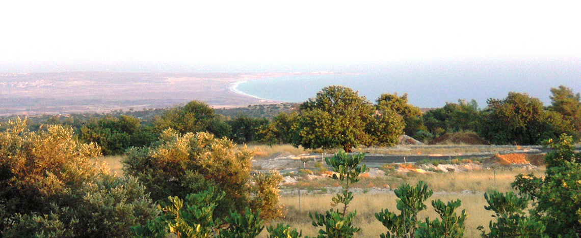 Land in Cyprus